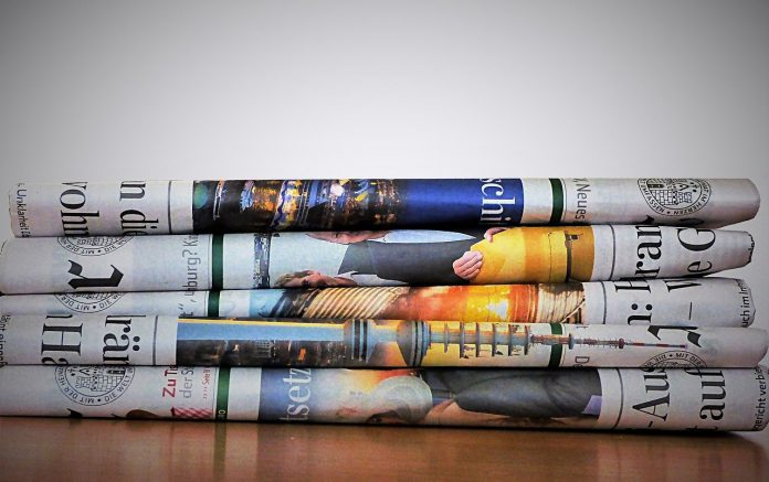 פרסום מודעה בעיתון ידיעות אחרונות
