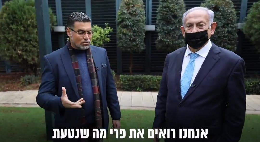 """ההצהרה המפתיעה של ראש הממשלה בנימין נתניהו : """"נאיל זועבי יהיה השר לקידום החברה הערבית"""""""